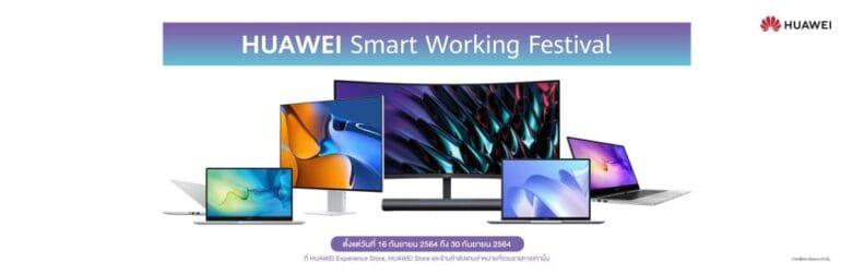 HUAWEI Smart Working Festival