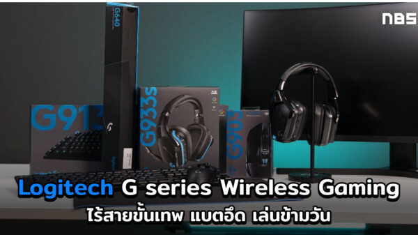 Logitech G Gaming OV cov5