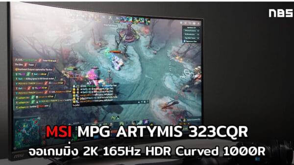 MSI MPG ARTYMIS 323CRQ cov4