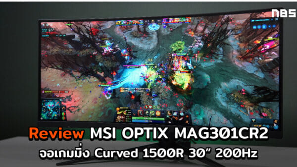 MSI OPTIX MAG301CR2 monitor cov1