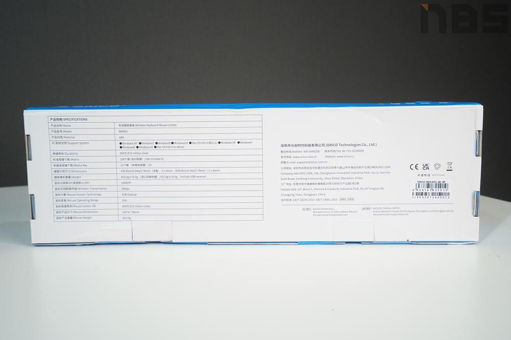 ORICO 3.5 inch External Hard Drive 20