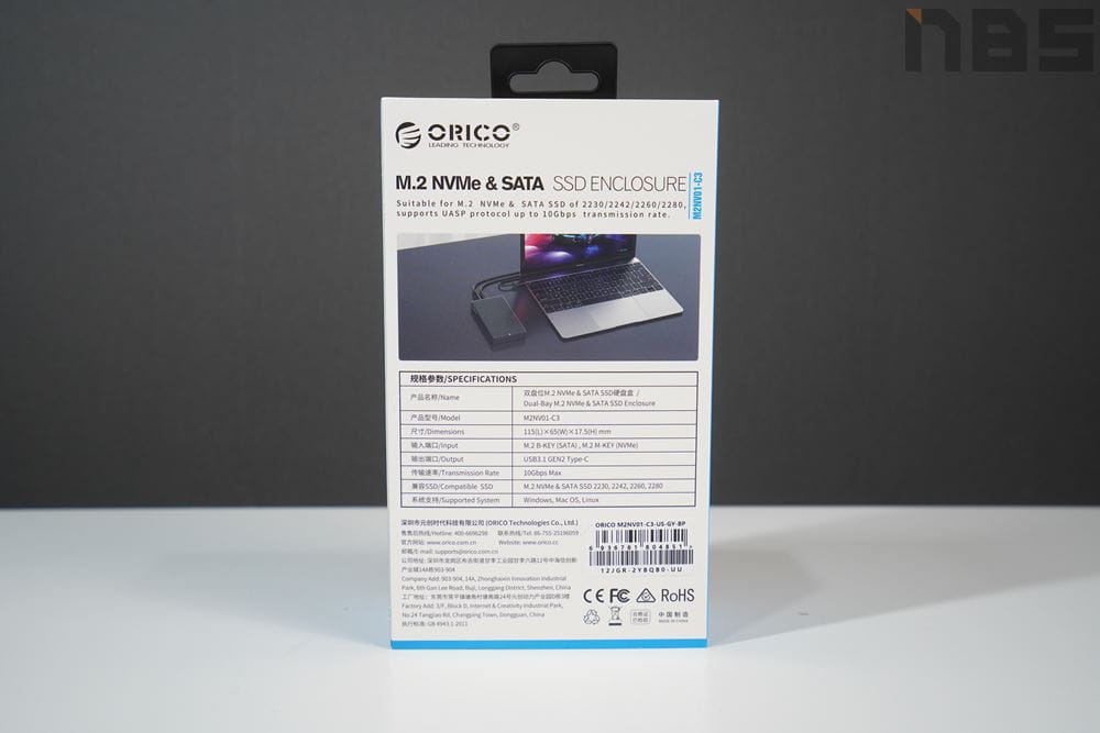 ORICO SSD ENCLOSURE 02
