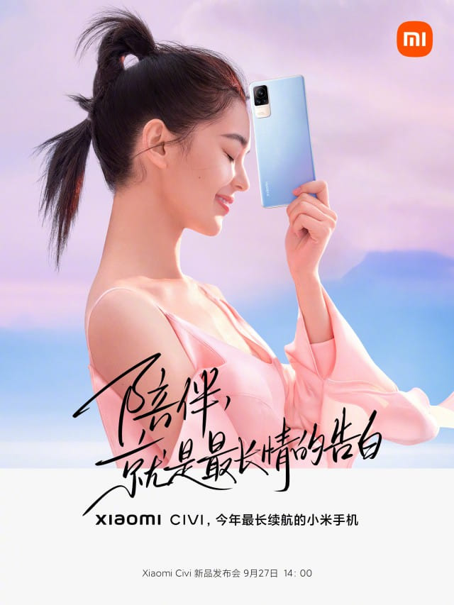 Xiaomi Civi 002