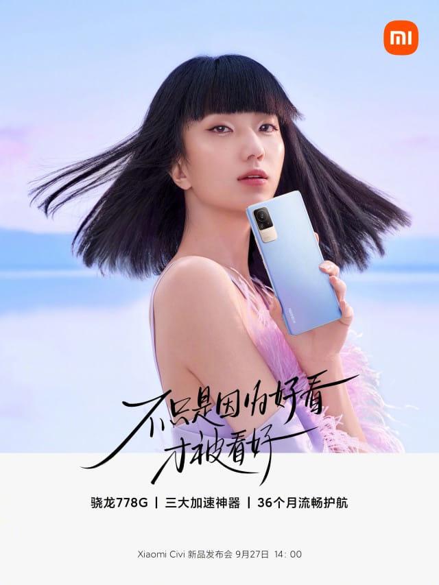 Xiaomi Civi 003