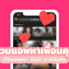dating app111