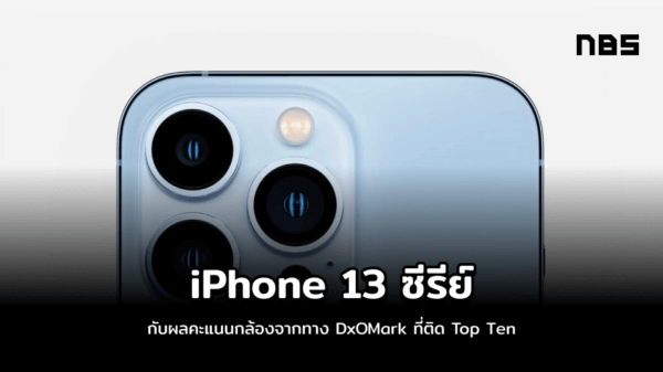 iphone 13 pro cameras text