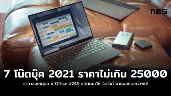 laptop25 cover