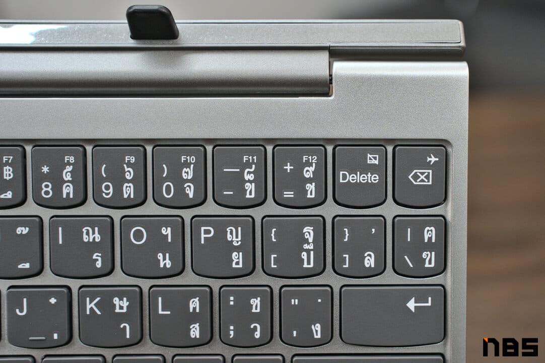 lenovo ideapad tablet DSC06813