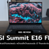 msi summit cover