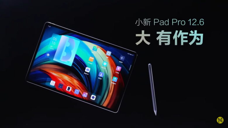Xiaoxin Pad Pro