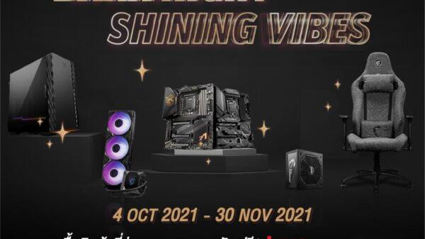 Dark Night Shining Vibes FB IG