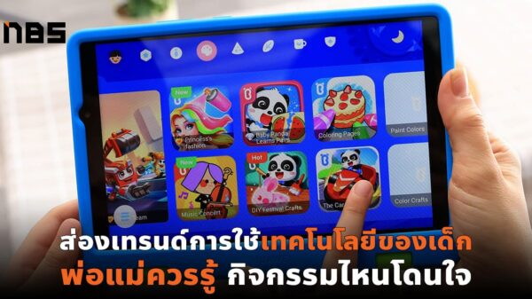 HUAWEI MatePad T 8 Kids Edition NBS cover web 1