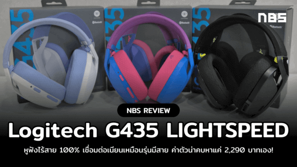 g435 cover