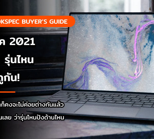 laptop2021 cover