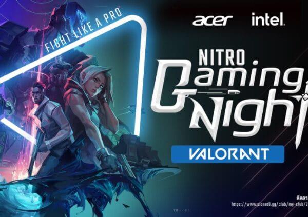nitronight 2