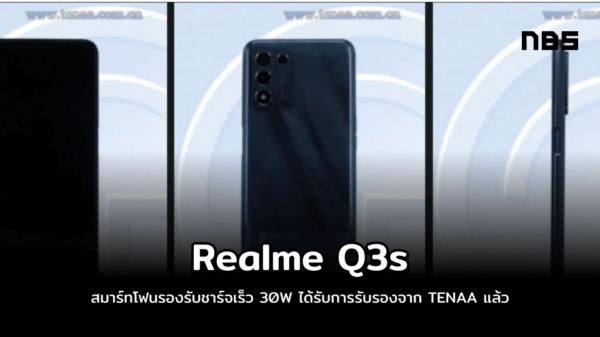 realme q3s 001 text